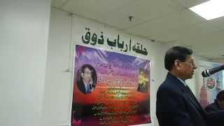 (PART3) Pakistan Film Industry Songs Writer Younus Hamdam ..Pyasse Ghulaab