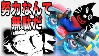久々にこの戦いじゃーーーー! 【チャンネル登録よろっぷ→http://goo.gl...