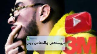 Salim Sghir - Mriski مريسكي ( LIVE SUR #DSART )