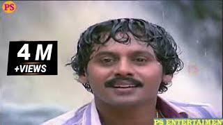 மஞ்ச பொடி தேக்கையிலே ||Manja Podi Thekkayile -Ramarajan Rekha Hit Tamil Song