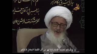 غاية آمال الأنبياء والمرسلين يتوجه لزيارة الإمام الحسن المجتبى عليه السلام   الشيخ الوحيد الخراساني