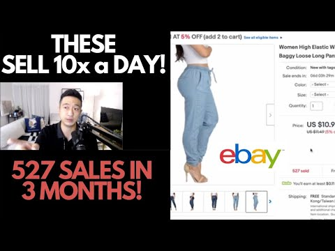 10 Tips To Source 10 Products That Sell 10x Daily For $10 Profit On Alibaba For EBay ($1k Daily)
