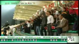 第16屆廣州亞運會男子足球賽 - 分組賽E組賽事香港1:0烏茲別克