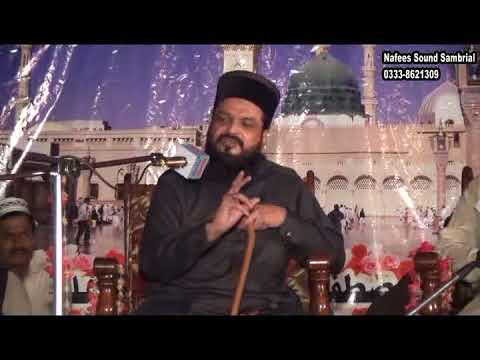 aKRAM rAZA bEGHDADI Uris Shah Behar Jhulki Sialkot 05 Moherm 2017
