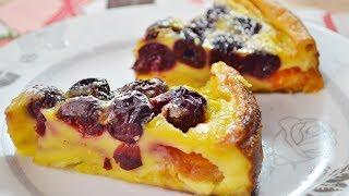 Нежный,  легкий пирог КЛАФУТИ-ФЛОНЯРД с ягодами\Идеальный проверенный рецепт