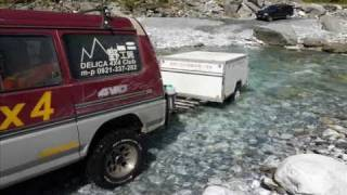 delica l300 off road trailer taiwan two sons hill hot spring デリカ 野外温泉