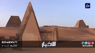 فتح قبر الملك خلماني في السودان - (27-4-2018)