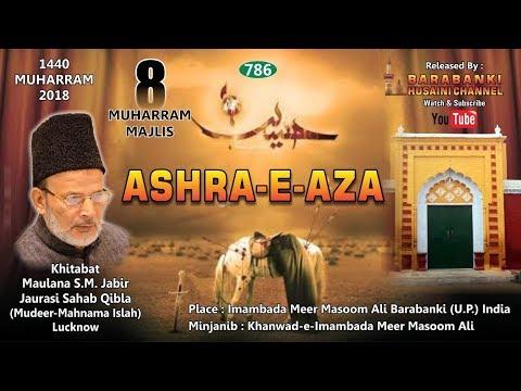 Baixar Shoriful Alam Mahedi - Download Shoriful Alam Mahedi   DL Músicas