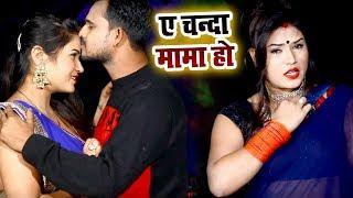 Mamta Bhaskar का सबसे दर्द भरा गीत - Ae Chanda Mama - Bhojpuri Superhit Sad Song 2018