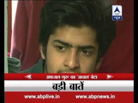 Afzal Guru's son scores 95 percent marks in 10th standard
