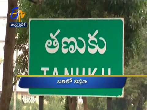 Andhra Pradesh | 11th January 2018 | Ghantaravam 10 AM News Headlines