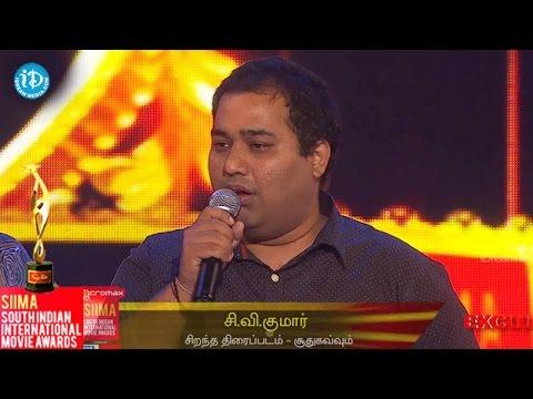 SIIMA 2014 || Best Film In Tamil || Soodhu Kavvum