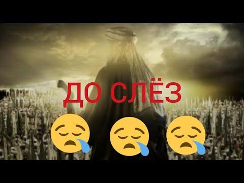 КАК УМАР ИБН АЛЬ - ХАТТАБ ПРИНЯЛ  🌷 ИСЛАМ 🌷 2019☝️☝️