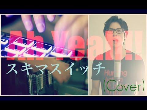 Haikyuu!! - OP Ah Yeah!! / Sukima Switch - スキマスイッチ「ハイキュー!!」主題歌(Cover)