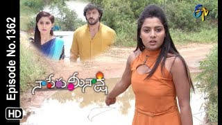 Naa Peru Meenakshi | 11th October 2019  | Full Episode No 1362 | ETV Telugu