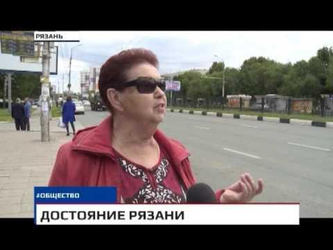 Последние новости шушенского района
