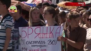 • г.Луганск, ЛНР. Обжалованию не подлежит