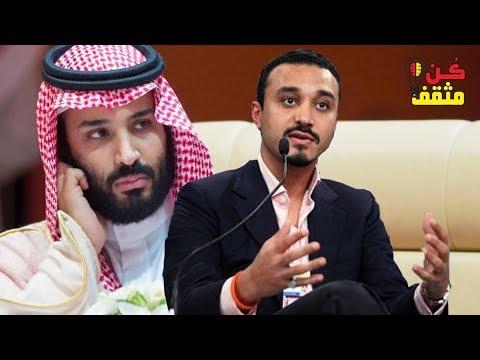ع الحدث شاهد ماذا قال الأمير خالد بن بندر بن سلطان عن ولي العهد الأمير محمد بن سلمان ال سعود Youtube
