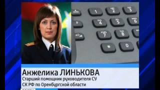 В Орске девочка умерла от отравления грибами(http://gtrk-orenburg.ru Использование материалов канала без письменного разрешения ГТРК «Оренбург» запрещено., 2013-09-04T12:07:31.000Z)