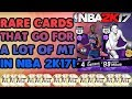 RARE CARDS TO SNIPE THAT SELL FOR A LOT OF MT IN NBA 2K17 MyTeam!
