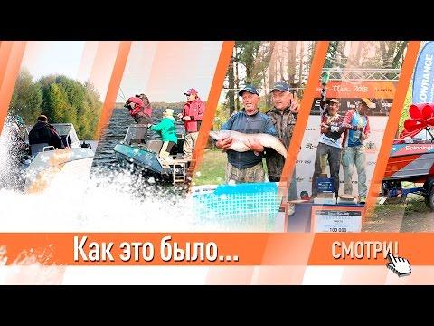 Водно-моторный турнир Джиг-Пари 2015 (официальная версия)
