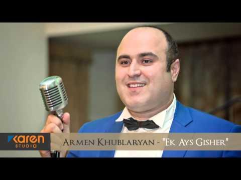 Armen Khublaryan -