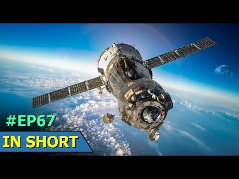 Soyuz | Spacecraft | Soviet Space Program | In Short | Episode 67