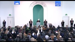 Urdu Khutba Juma | Friday Sermon on March 3, 2017 - Islam Ahmadiyya