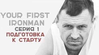 как правильно бегать - Андрей Онистрат | Бегущий Банкир предпринимательство украина