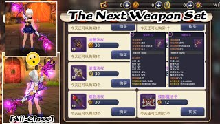 The Next Uptade Weapon Set: Butterfly Shadow [PREVIEW ALL CLASS]