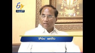 4 PM | Ghantaravam | News Headlines | 16th September 2019 | ETV Andhra Pradesh