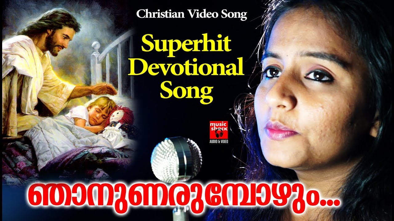 Njaanunarumpozhum # Christian Devotional Songs Malayalam 2019 # Christian Video Song