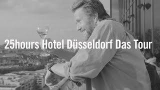 25hours Hotel Düsseldorf Das Tour / Hotel Düsseldo...