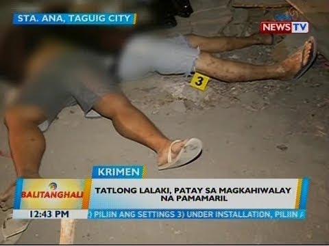 BT: Tatlong lalaki, patay sa magkahiwalay na pamamaril