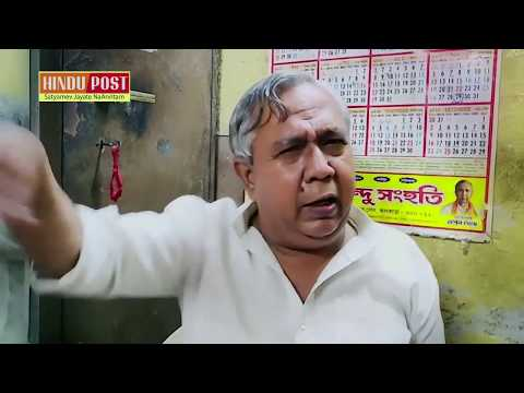 Hindu Post interviews Shri Tapan Ghosh, Founder, Hindu Samhati