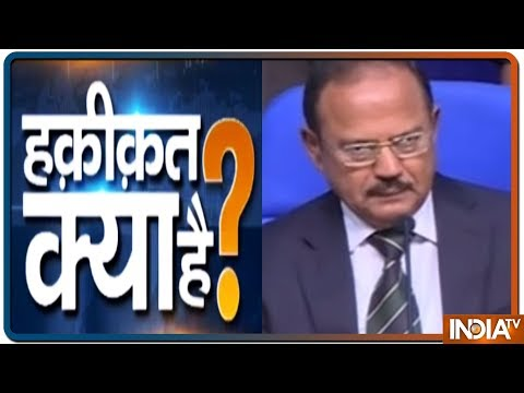 Watch India TV Special show Haqikat Kya Hai   August 20, 2019
