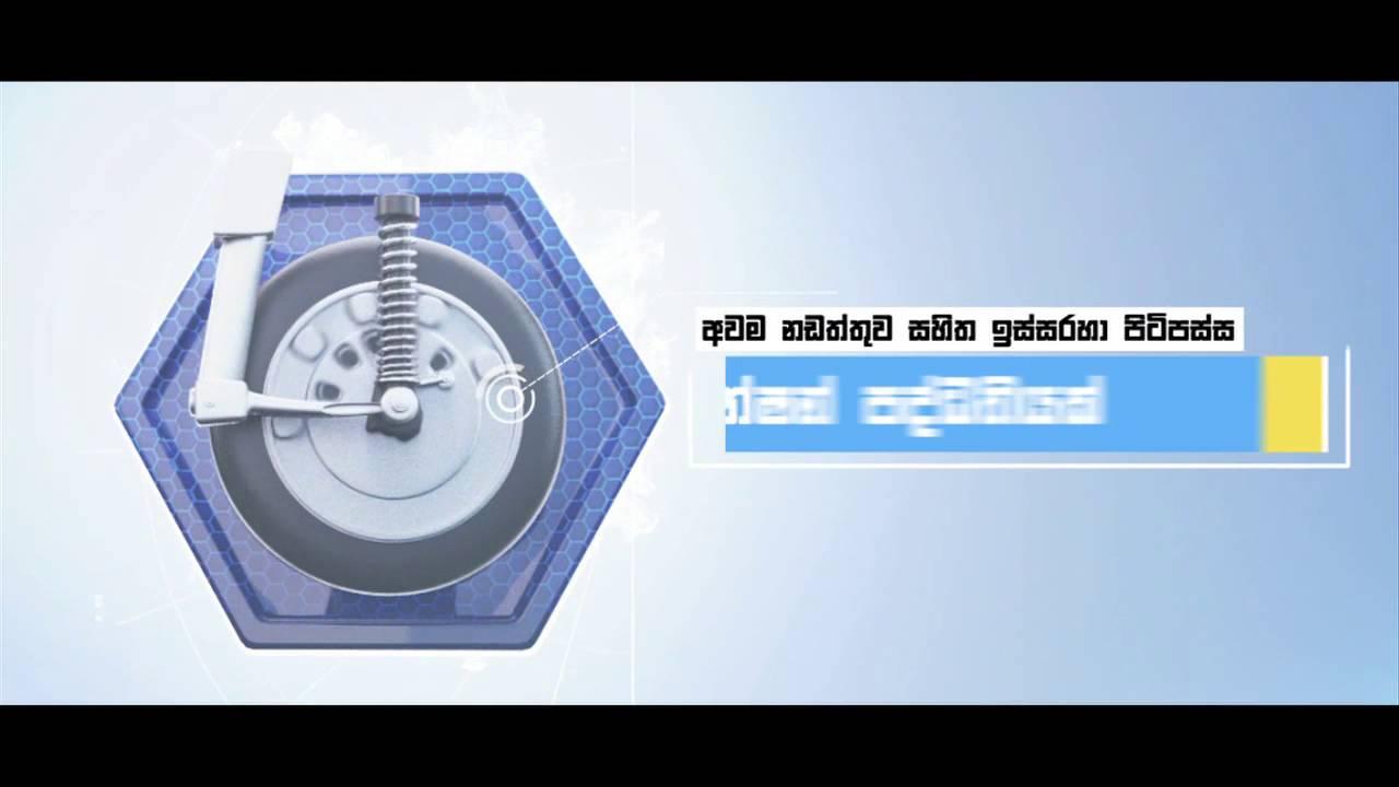 piaggio petrol three wheeler - key comercail - youtube