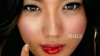 Kosheen Wish Missha Ad 2004