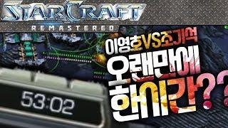 Flash VS Sharp 1 hour game