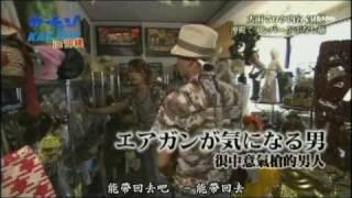 沖繩之旅自CUT上田田中隊^___^