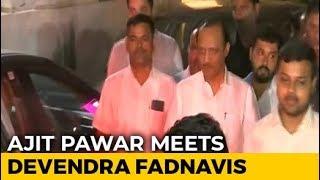 """Ajit Pawar, Devendra Fadnavis Meet As Sharad Pawar Tweets """"No Alliance"""""""