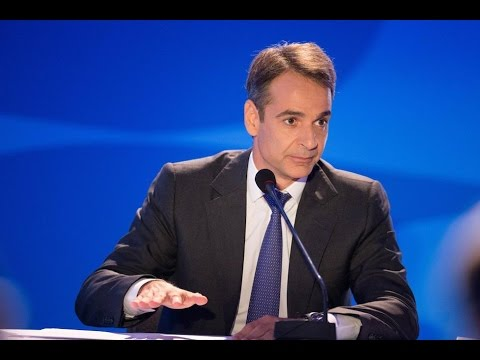ND's Mitsotakis press conference at Thessaloniki Fair [18/9/2016]