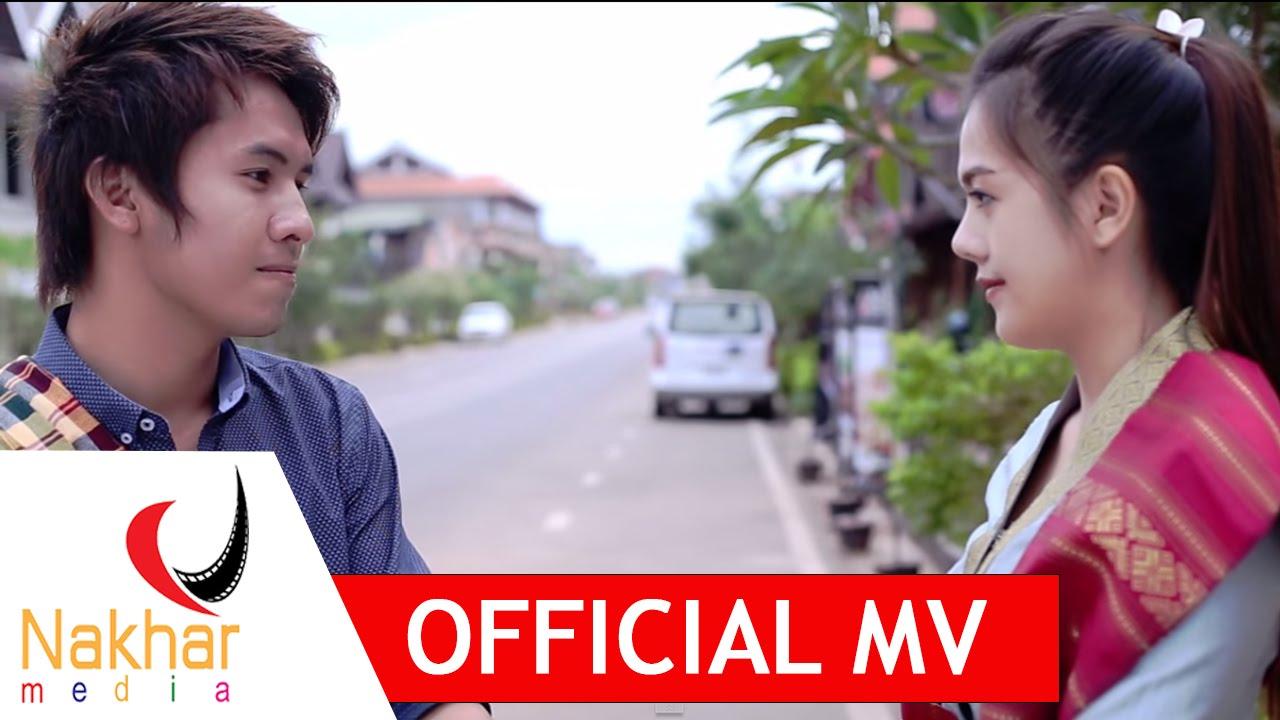 เพลงลาว ສິໄຫ້ນຳບໍ່ น้องตายสิไห้นำบ่ 老挝歌 万象  hai num bor-ດອກຫຍ້າ lao song Nakhar Media [Official MV] #1