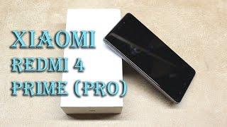 Довгоочікуваний Xiaomi Redmi 4 Prime (Pro)(3-32). Розпакування та прошивка