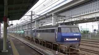 EF200-6+EH200-8(無動)牽引 91レ 根岸到着~入れ換え