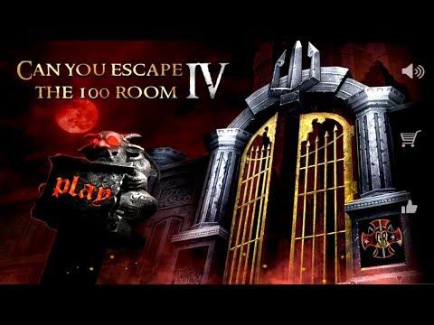 Can you escape the 100 rooms 4 Уровень 32
