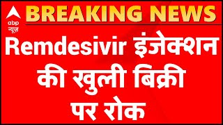 Rajasthan: Over the counter sale of Remdesivir illegal