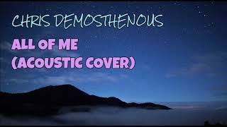 Apollo7 - All of Me (Acoustic cover)