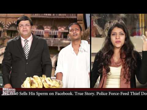Arnab Oswami Irritated On Banana Seller | Suresh Menon As Arnab | Comedy One
