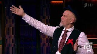 Вечерний Ургант. В гостях у Ивана Джон Малкович/John Malkovich.(31.03.2017)